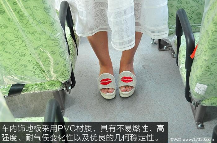 友谊37座小学生校车地板PVC材质