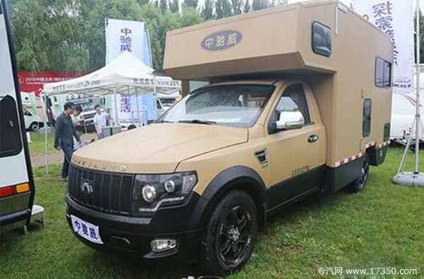 众皮卡型房车云集北京国际房车展