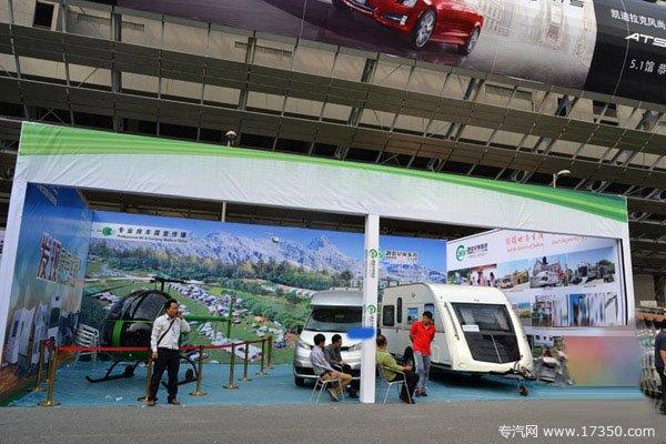 品牌房车再现2015广州国际车展 邀您共襄盛举