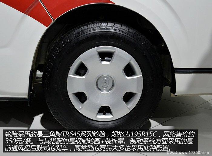 金杯大海狮L商务旅居车轮胎
