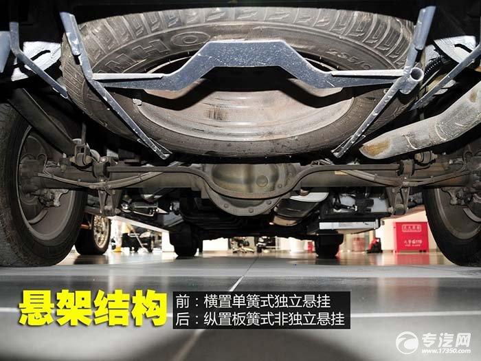 奔驰e200l底盘结构图