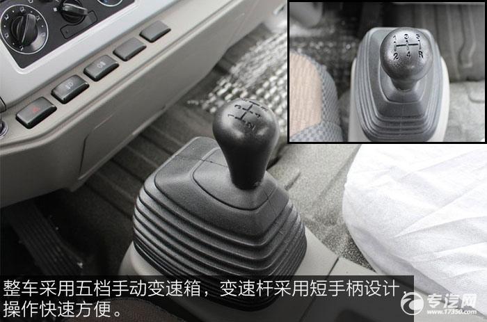 解放虎VH 124马力3300轴距单排轻卡五档变速杆