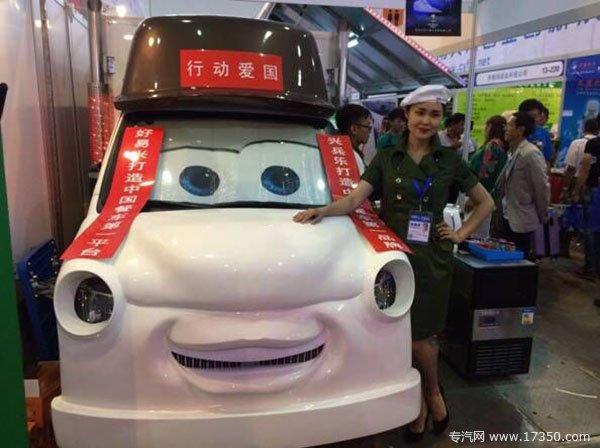 云南退役军人美女创办流动售货餐车公司