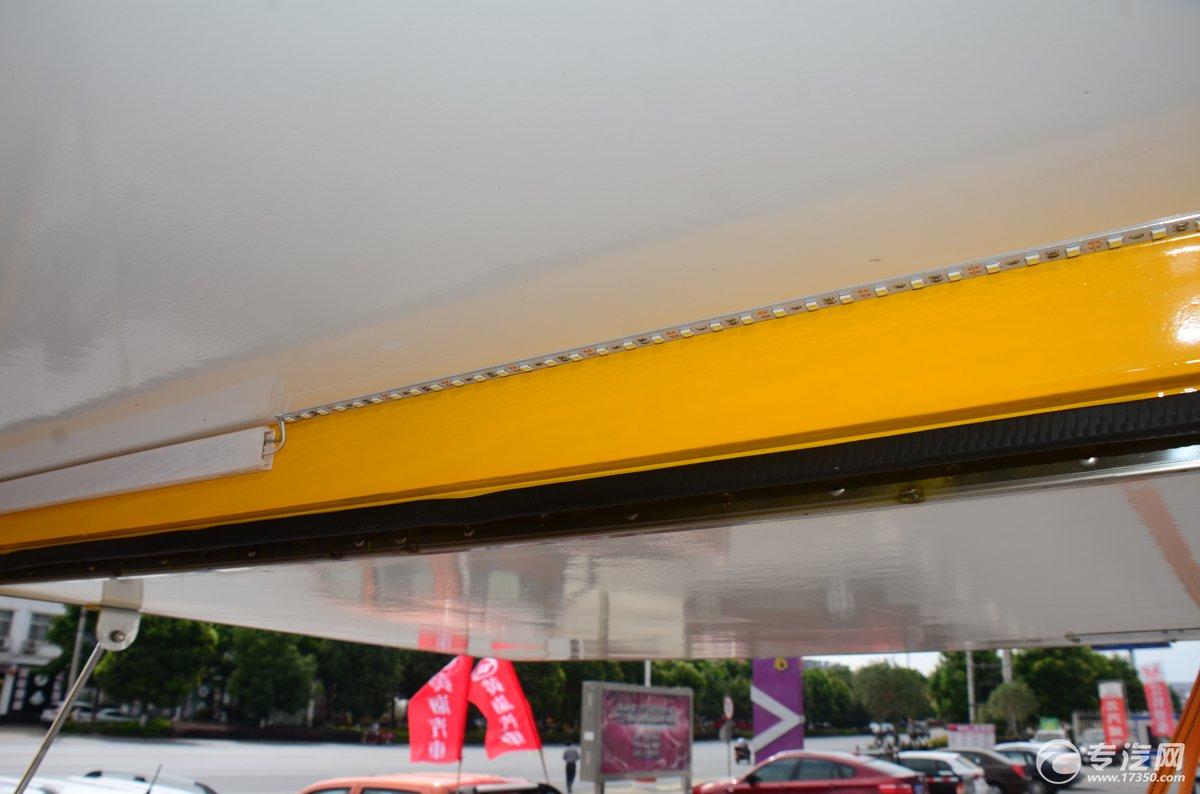 开瑞流动售货车条形灯带