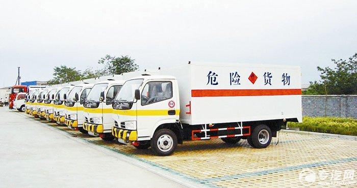 南京危化品运输限行措施的通告