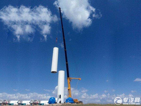 徐工QAY650起重机助力山西风电 效率高获赞
