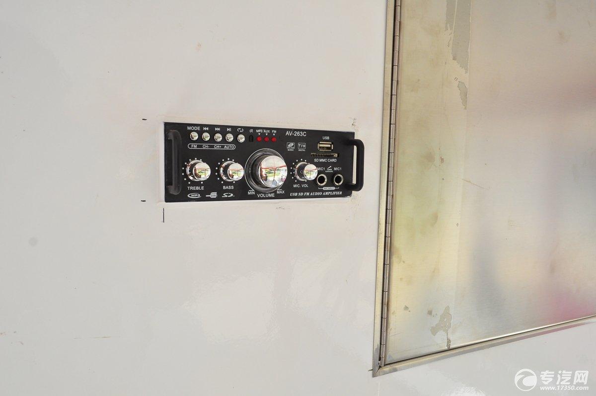 福田伽途T3国五流动售货车音响调节面板