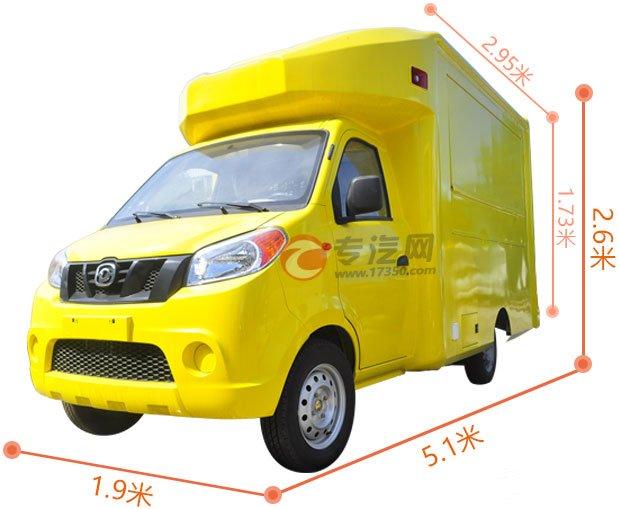 """庆""""国庆"""" 海马售货车?#22836;?#20419;销购"""
