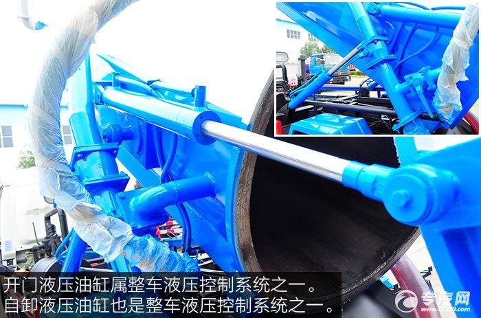 东风多利卡吸污车开门液压油缸与自卸液压油缸