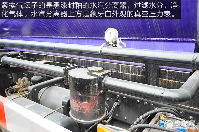 东风153吸污车水汽分离器