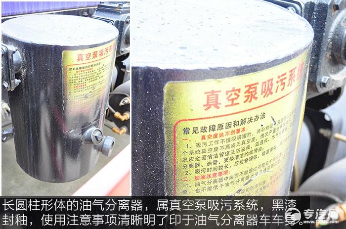 东风153吸污车油气分离器