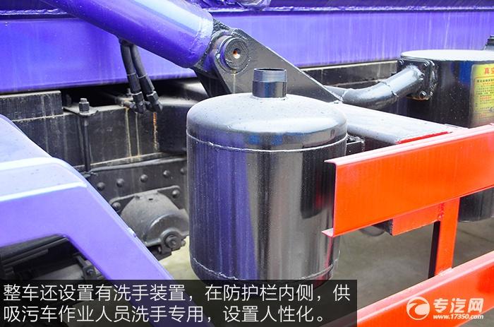 东风153吸污车洗手装置