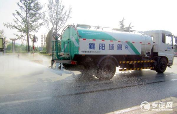 环卫防污 襄阳市政府斥资400万购置14辆洒水车