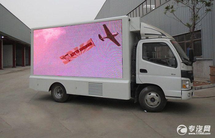 寒冬促销 东风锐铃LED广告宣传车直降两千
