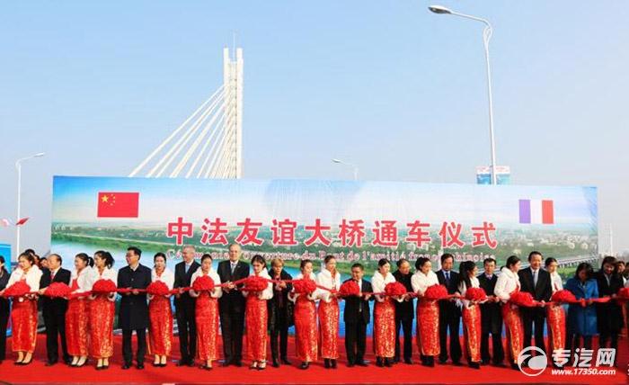 武汉友谊大桥正式通车 系商品混凝土最宽桥梁
