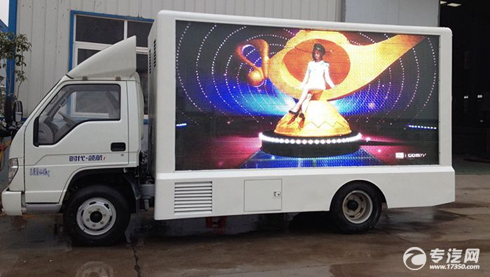 操作LED广告车设备十大注意事项