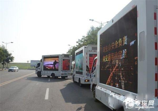 LED广告车在城区巡回播放公益广告