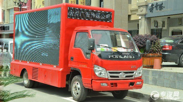 led广告车-让广告更加精彩