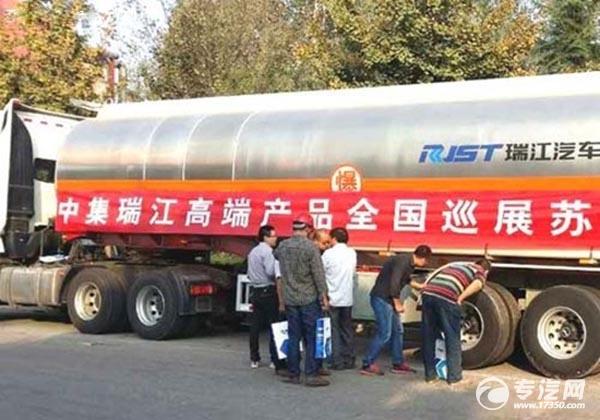 中集瑞江铝合金液罐车打开华东市场