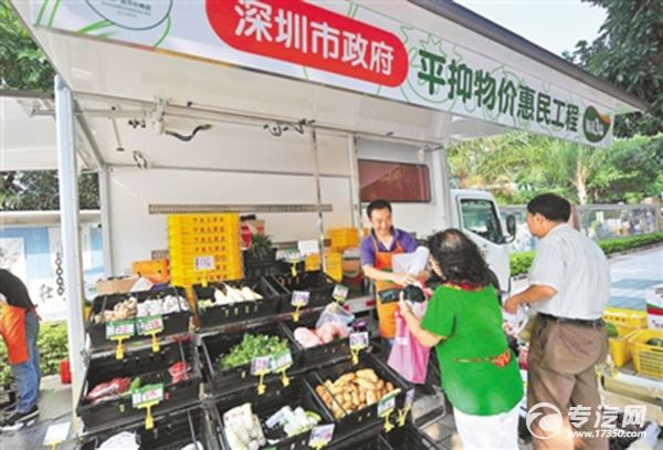 惠民到家 流動售貨車給您最新鮮的蔬菜