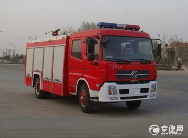 厂家回馈 6方东风天锦泡沫消防车订车即送