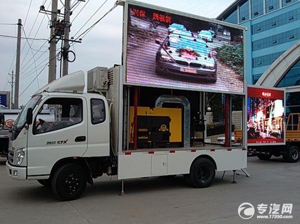 广告传媒有限公司将LED流动广告车开进了塔城