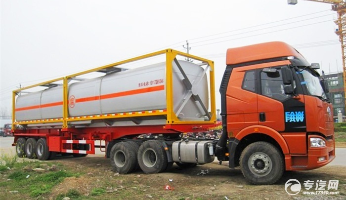 液化石油气铁路罐车的安全使用与管理(一)