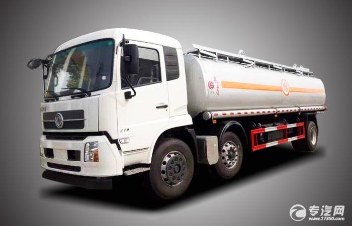 危险品运输车运输过程中的五大安全注意事项
