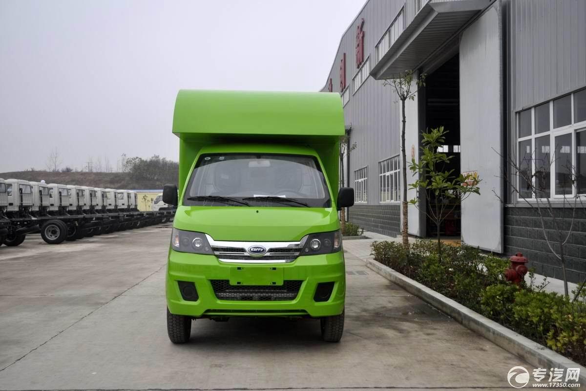 开瑞流动售货车(绿色款)