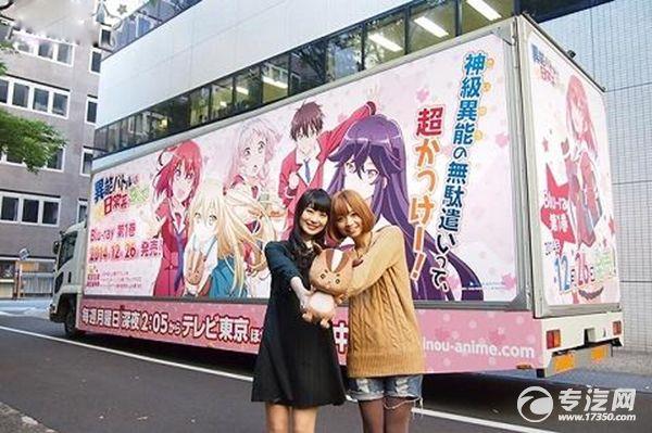 大型LED广告车为宣传日本动画片亮相街头