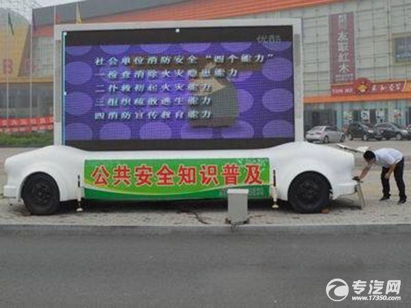宣传车滚动播出消防公益广告