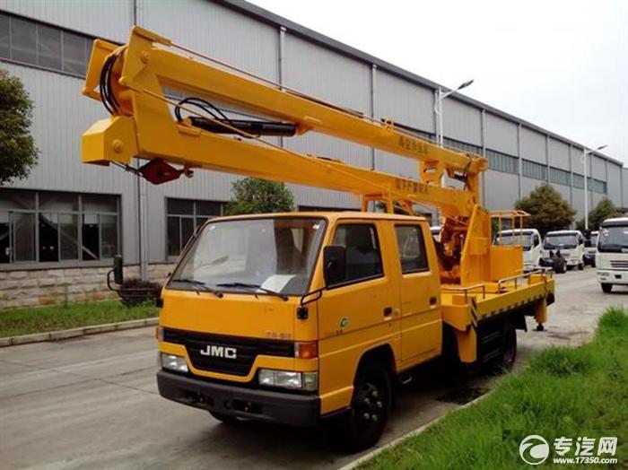江铃14米高空作业车促销 现售价16.7万
