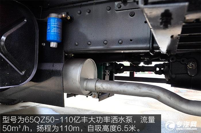 东风145洒水车洒水泵及排气管
