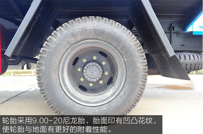 东风145洒水车轮胎