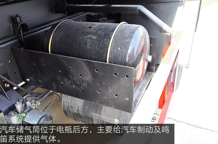 东风145洒水车储气筒