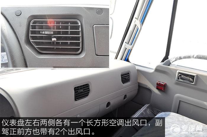 东风145洒水车空调出风口