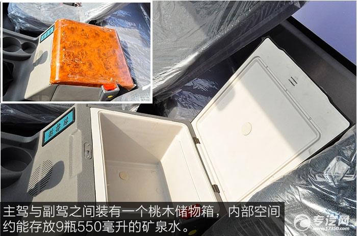 东风145洒水车储物箱