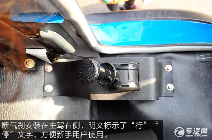东风145洒水车断气刹