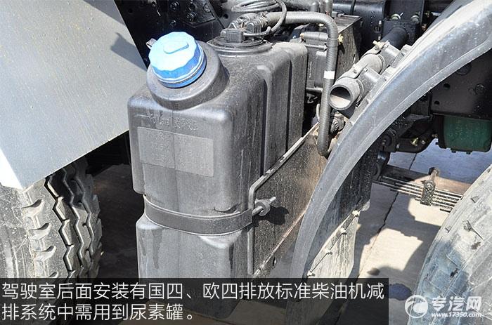 解放新悍威8x2油罐车尿素罐