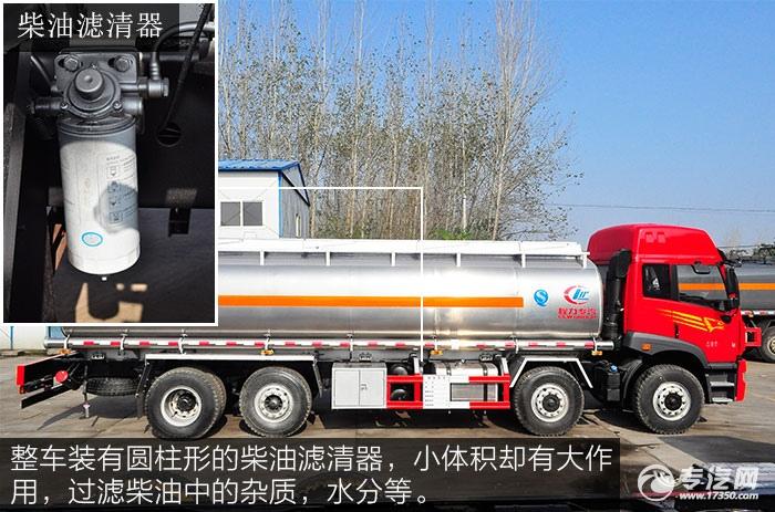 解放新悍威8x2油罐车柴油滤清器