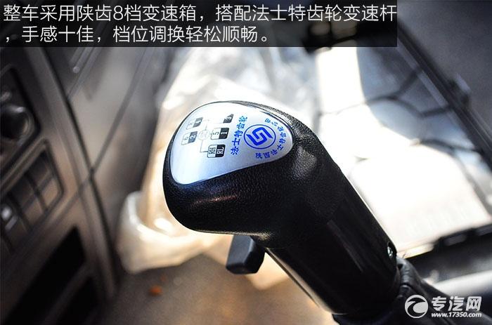 解放新悍威8x2油罐车陕齿8档变速箱