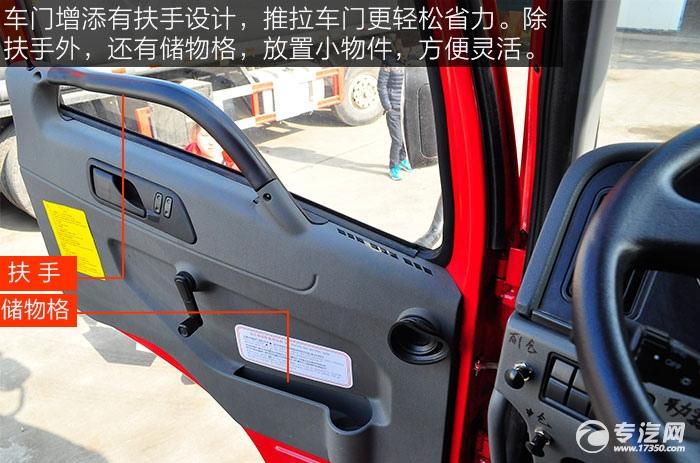 解放新悍威8x2油罐车评测之驾驶室篇