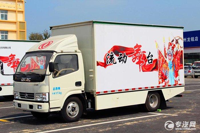 镇沅县流动舞台车拉开2015年末送戏进基层的序幕