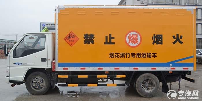 上海外环线内拟禁止运输烟花爆竹