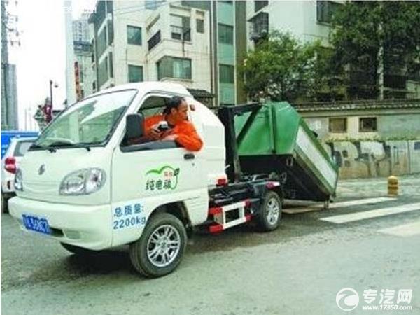 武汉投放纯电动式垃圾车 洪山打响第一炮