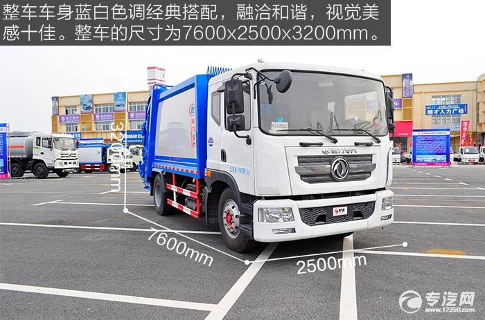 整车的尺寸为7600x2500x3200mm
