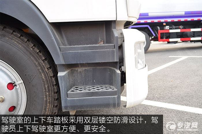 驾驶室的上下车踏板采用双层镂空防滑设计