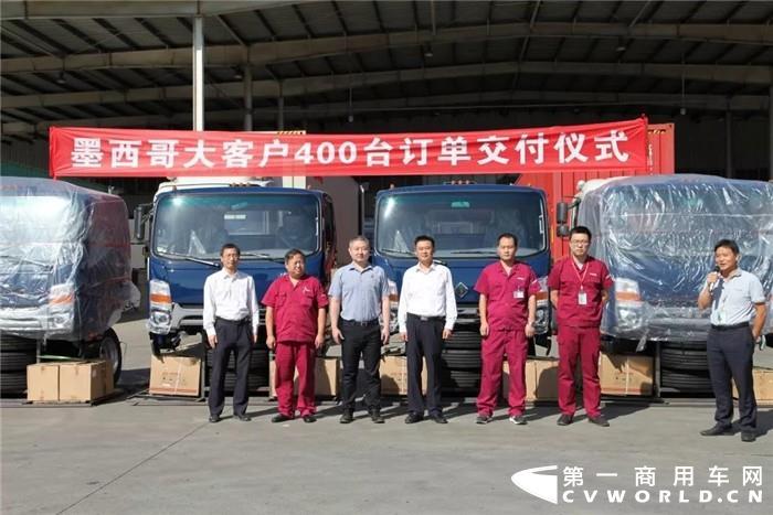 400辆轻卡交付墨西哥大客户 江淮汽车加速扬帆出海