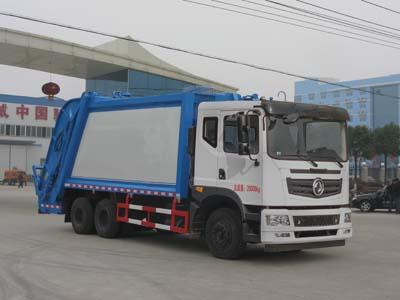 东风大型压缩式垃圾车