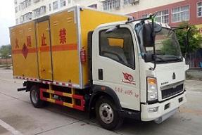 重汽蓝牌易燃气体厢式运输车